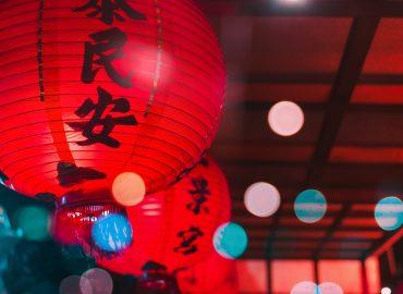 Rote Papierlaterne mit Taiwanesischem Schriftzug